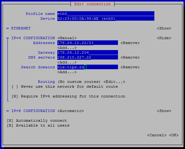 nmtui - Network Manager Text User Interface