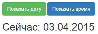 Yii2: Вникаем в Pjax | p0vidl0 info
